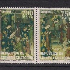 Sellos: GUINEA ECUATORIAL 2017 - NAVIDAD - TIRA DE 4 SELLOS. Lote 253524075