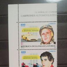 Sellos: GUINEA ECUATORIAL - SERIE COMPLETA CAMPEONES F1- 1995. Lote 145249421