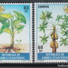 Timbres: GUINEA ECUATORIAL, 1984 EDIFIL Nº 55 / 56 /**/, DÍA MUNDIAL DE LA ALIMENTACIÓN. . Lote 147243206