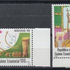 Timbres: GUINEA ECUATORIAL, 1986 EDIFIL Nº 87 / 88 /**/, NAVIDAD. . Lote 147244998