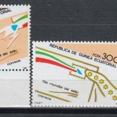 Sellos: GUINEA ECUATORIAL, 1987 EDIFIL Nº 94 / 95 /**/, DÍA MUNDIAL DEL SELLO. . Lote 147245482