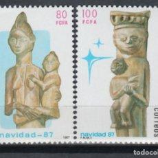 Sellos: GUINEA ECUATORIAL, 1987 EDIFIL Nº 96 / 97 /**/, DÍA MUNDIAL DEL SELLO. . Lote 147245646