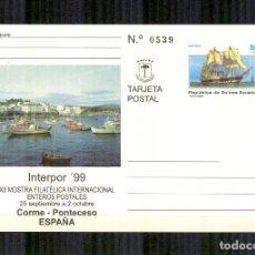 Sellos: GUINEA ECUATORIAL TEP 6 ENTERO POSTAL EXPO ENTEROPOSTALES 1999 NUEVO. Lote 147463226