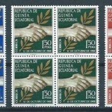 Sellos: GUINEA ECUATORIAL, PRIMERA EMISIÓN,INDEPENDENCIA,1968,BLOQUE DE CUATRO, NUEVOS,MNH**,EDIFIL 1-3. Lote 147634946