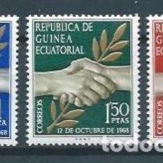 Sellos: GUINEA ECUATORIAL, PRIMERA EMISIÓN,INDEPENDENCIA,1968,NUEVOS,MNH**,EDIFIL 1-3. Lote 147642066