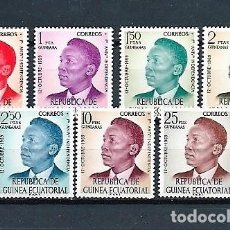 Sellos: GUINEA ECUATORIAL, MACÍAS, 1969, NUEVOS,MNH**,EDIFIL 4-10. Lote 147731018