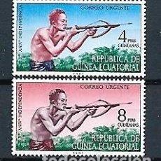 Sellos: GUINEA ECUATORIAL, 1971,CORREO URGENTE, NUEVOS,MNH**,EDIFIL 15-16. Lote 240643050