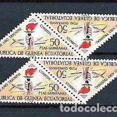 Sellos: GUINEA ECUATORIAL, 1972,TERCER ANIVERSARIO DE LA INDEPENDENCIA,NUEVOS,MNH**,BLOQUE DE CUATRO,EDIFIL . Lote 147737118