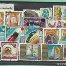 Sellos: COLECCIÓN DE SELLOS DE GUINEA ECUATORIAL. Lote 148552886