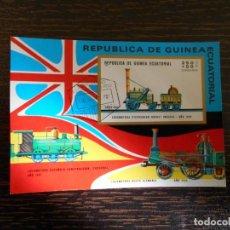 Sellos: HOJA BLOQUE-SELLO-REPÚBLICA DE GUINEA ECUATORIAL-LOCOMOTORA. Lote 151074666