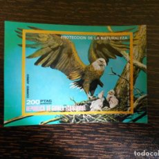 Sellos: HOJA BLOQUE-SELLO-REPÚBLICA DE GUINEA ECUATORIAL-PROTECCIÓN DE LA NATURALEZA. Lote 151075082