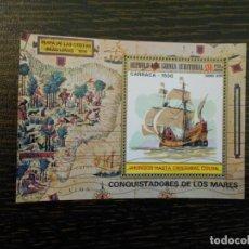 Sellos: HOJA BLOQUE-SELLO-REPÚBLICA DE GUINEA ECUATORIAL-VIKINGOS HASTA CRISTÓBAL COLÓN. Lote 151079398