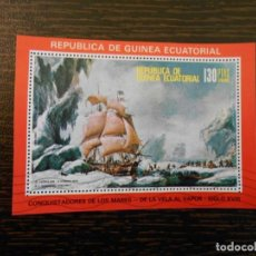 Sellos: HOJA BLOQUE-SELLO-REPÚBLICA DE GUINEA ECUATORIAL-CONQUISTADORES DE LOS MARES. Lote 151079706