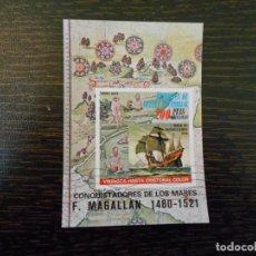 Sellos: HOJA BLOQUE-SELLO-REPÚBLICA DE GUINEA ECUATORIAL-NAVE DE MAGALLANES. Lote 151080054