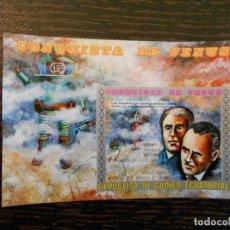 Sellos: HOJA BLOQUE-SELLO-REPÚBLICA DE GUINEA ECUATORIAL-CONQUISTA DE VENUS-COLABORACIÓN USA-URSS. Lote 151081086
