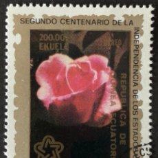 Sellos: SELLO CTO ORIGINAL DE GUINEA ECUATORIAL 200 EKUELE- ROSA. Lote 152387760