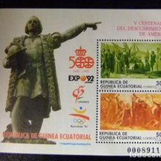 Sellos: GUINEA ECUATORIAL 1992 CENTENARIO DEL DESCUBRIMIENTO DE AMERICA EDIFIL 152 ** MNH. Lote 152661818