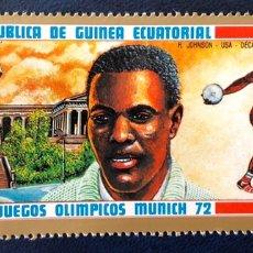 Sellos: SELLO CLÁSICO CTO REP. GUINEA ECUATORIAL 5 PESETAS GUINEANAS- MUNICH 72. Lote 152909350