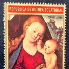 Sellos: SELLO CLÁSICO CTO REP. GUINEA ECUATORIAL 15 PESETAS GUINEANAS- NAVIDAD 72. Lote 152909522