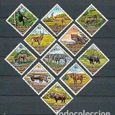 Sellos: REPÚBLICA DE GUINEA,1975,FAUNA,USADOS,YVERT 539-550. Lote 154893610