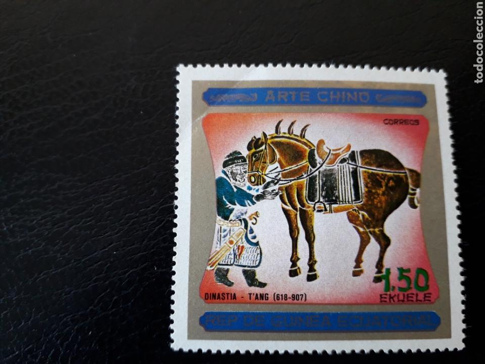 Sellos: GUINEA ECUATORIAL. YVERT SERIE 106 + A-90 SERIE CTA NUEVA *** ARTE CHINO. CABALLOS. 1 SELLO DOBLEZ - Foto 2 - 156470254