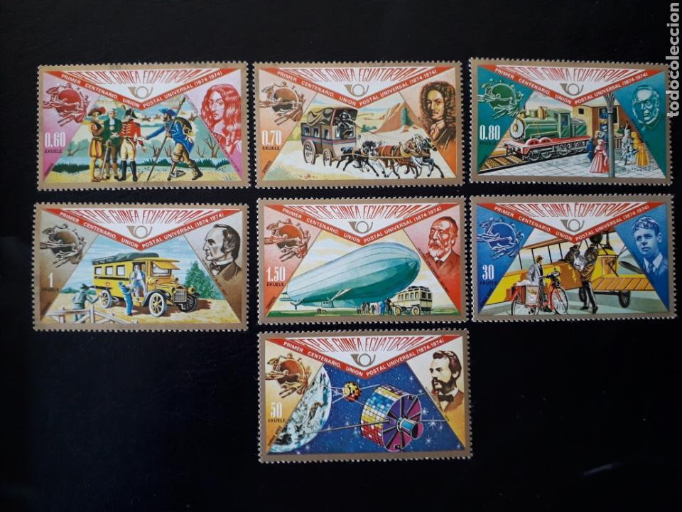 GUINEA ECUATORIAL. YVERT SERIE 47 + A-32 SERIE COMPLETA NUEVA SIN CHARNELA. UPU. TRANSPORTES (Sellos - Extranjero - África - Guinea Ecuatorial)