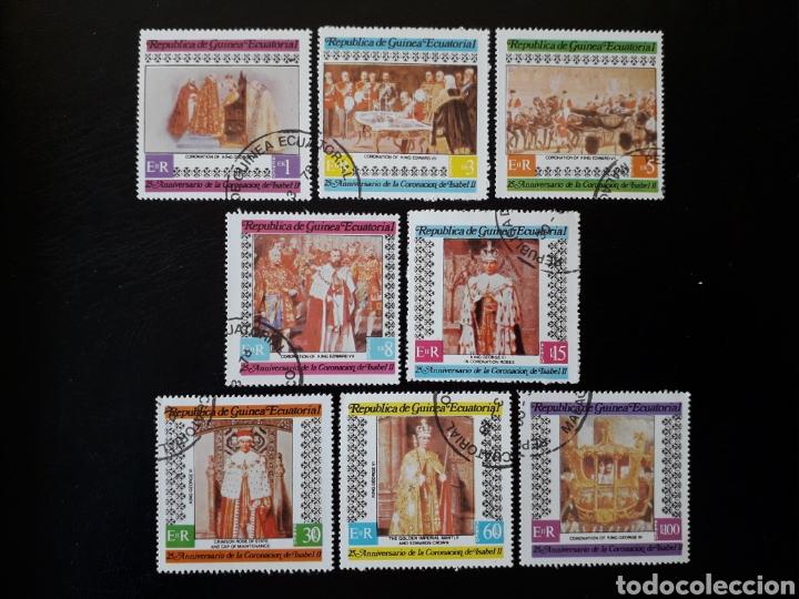 GUINEA ECUATORIAL. YVERT SERIE 115 SERIE COMPLETA USADA. CORONACIÓN DE REYES DE INGLATERRA (Sellos - Extranjero - África - Guinea Ecuatorial)