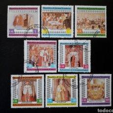 Sellos: GUINEA ECUATORIAL. YVERT SERIE 115 SERIE COMPLETA USADA. CORONACIÓN DE REYES DE INGLATERRA. Lote 156474416