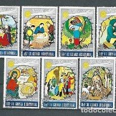 Sellos: GUINEA ECUATORIAL,1974,NAVIDAD,YVERT 50A-50G,USADOS. Lote 156530646