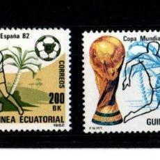 Sellos: DOS SELLOS MUNDIAL FUTBOL 1982. NUEVOS. Lote 156740242