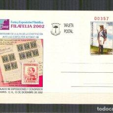 Sellos: GUINEA ECUATORIAL TEP 10 ENTERO POSTAL FERIA FILATELIA 2002 PERFECTO ESTADO. Lote 159194394