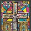 Sellos: REPÚBLICA GUINEA DE ECUATORIAL - TOUR DE FRANCE 1972 - NUEVO - MIRE MIS OTROS LOTES Y AHORRE GASTOS. Lote 160436890