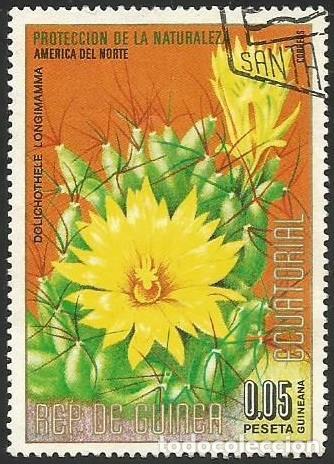Sellos: GUINEA ECUATORIAL 1974 - LOTE FLORES - 6 SELLOS USADOS - Foto 2 - 163992314