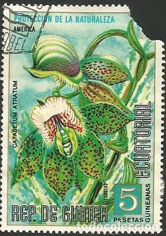 Sellos: GUINEA ECUATORIAL 1974 - LOTE FLORES - 6 SELLOS USADOS - Foto 6 - 163992314