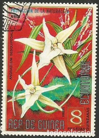 Sellos: GUINEA ECUATORIAL 1974 - LOTE FLORES - 6 SELLOS USADOS - Foto 7 - 163992314