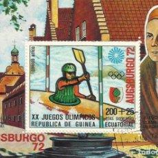 Sellos: AUGSBURGO 72. XX JUEGOS OLÍMPICOS. GUINEA ECUATORIAL. SELLO EN HOJA SELLADO. 1972. 7,5X10,5CM. . Lote 164953566