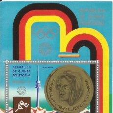 Sellos: ADIOS MUNICH, HASTA PRONTO EN MONREAL. GUINEA ECUATORIAL. SELLO EN HOJA SELLADO. 1972. BUEN ESTADO.. Lote 164957326