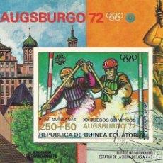 Sellos: AUGSBURGO 72. GUINEA ECUATORIAL. XX JUEGOS OLÍMPICOS. SELLO EN HOJA SELLADO. BUEN ESTADO. 7X10 CM.. Lote 164959198