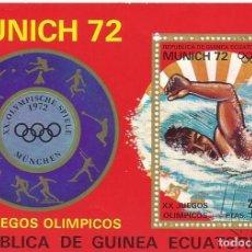 Sellos: MUNICH 72. NATACIÓN. XX JUEGOS OLÍMPICOS. SELLO EN HOJA SELLADO. BUEN ESTADO. 7X10 CM.. Lote 164960562