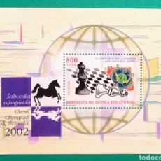 Sellos: GUINEA ECUATORIAL 2003. HOJITA OLIMPIADA AJEDREZ 2002. Lote 165794256