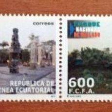 Sellos: GUINEA ECUATORIAL 2017 - PARQUE NACIONAL MALABO - SERIE COMPLETA NUEVA - MNH. Lote 166334858