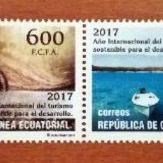 Sellos: GUINEA ECUATORIAL 2017 - AÑO INTL. TURISMO SOSTENIBLE - SERIE COMPLETA NUEVA - MNH. Lote 166334942