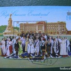 Sellos: GUINEA ECUATORIAL, HOJITA BLOQUE MATASELLADA. Lote 166708978