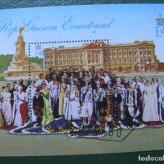 Sellos: GUINEA ECUATORIAL, HOJITA BLOQUE MATASELLADA. Lote 166709082