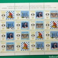 Sellos: 1996. MINIPLIEGO 4 SERIES. GUINEA ECUATORIAL. ED. 222/225**.. Lote 166886344
