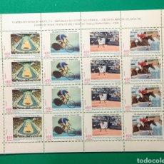Sellos: 1996. MINIPLIEGO 4 SERIES. GUINEA ECUATORIAL. ED. 229/232**.. Lote 166887437