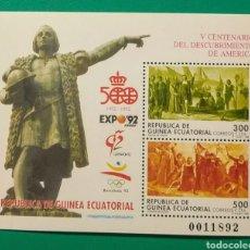 Sellos: 1992. HOJITA. GUINEA ECUATORIAL. ED. 152**.. Lote 167062481