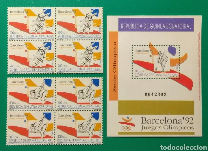 1992. BLOQUE DE 4 + 4 HOJITAS. GUINEA E. ED. 149/151**. (Sellos - Extranjero - África - Guinea Ecuatorial)