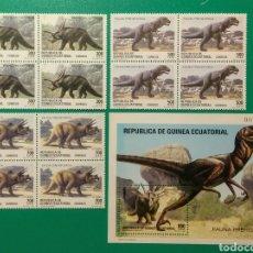Sellos: 1994. BLOQUE DE 4 + 4 HOJITAS. GUINEA E. ED. 182/185**.. Lote 167129473