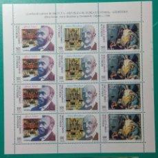 Sellos: GUINEA ECUATORIAL 1996. MP+4H. ED. 214/217**.. Lote 171372175